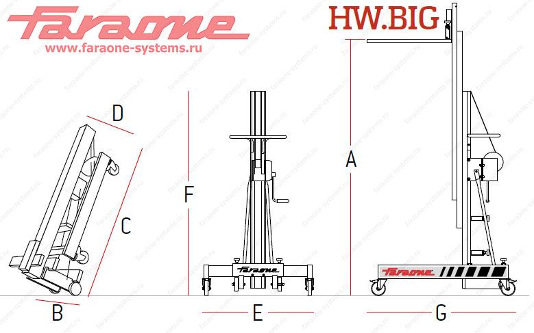 Мультифункциональный подъемник Faraone HW 415 BIG