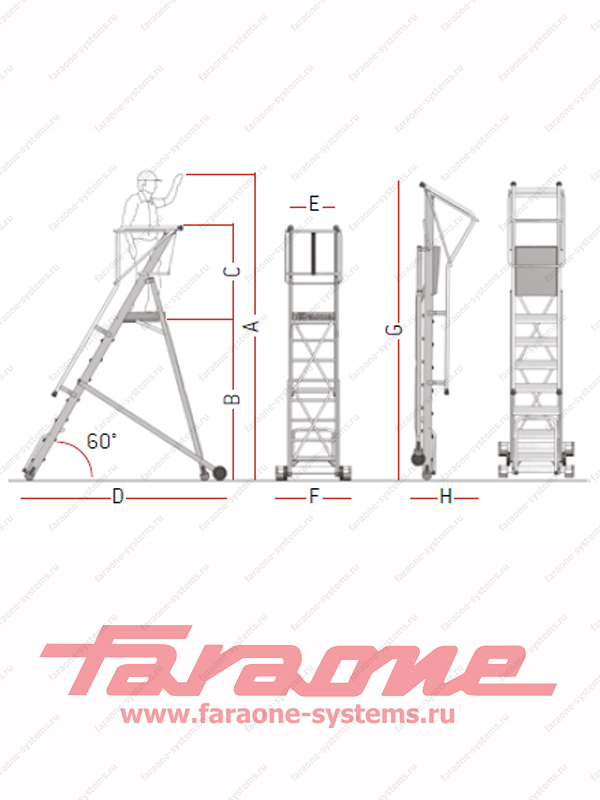 Лестница для складов  70/SMT