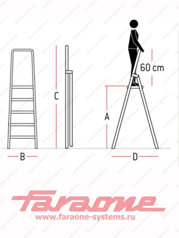 Алюминиевая лестница с широкой ступенью Faraone ELEGANCE EN 943